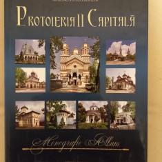 Protoieria II Capitala  : monografie album
