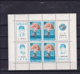 ROMANIA 1970  LP 733   APOLLO  13  BLOC DE 4   MNH