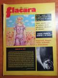 flacara 30 august 1975-art.foto oboga jud.olt,calan,toma caragiu,a. calugareanu