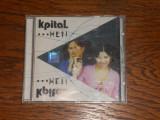 K-Pital - Hei!, CD