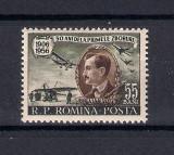 ROMANIA 1956 - 50 ANI DE LA PRIMUL ZBOR AL LUI TRAIAN VUIA - LP 411
