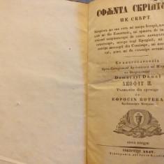 Sfanta Scriptura Chirilica 1847