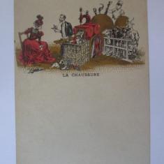 Carte postala necirc.Paris-Expozitia Universala 1900,reclama șampanie Mercier