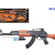 SUPER PUSCA RUSEASCA AK47,ELECTRICA,SUNETE,LUMINI,URIASA 80 CM,UN CADOU MINUNAT!, Plastic, Unisex