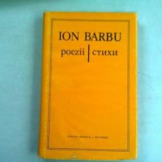 POEZII - ION BARBU editie bilingva romana/rusa
