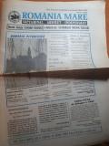 """ziarul romania mare 12 iulie 1996 """"reabilitarea maresalului antonescu"""""""