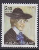 ESTONIA 1996 EUROPA CEPT, Nestampilat