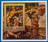 MANAMA -PICTURA-NUD- ''ADAM si EVA''--Colita nedant-MNH