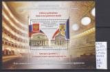 2013 10 ani de la semnarea tratatului cu Federatia Rusa Bl. 563 LP 1986 MNH, Sport, Nestampilat