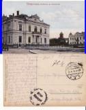 Targoviste(Dambovita)-Prefectura si Judecatoria-cenzura WWI,WK1-tema justitie