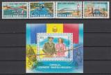 ROMANIA 1985 LP 1127 LP 1128 CANALUL DUNARE-MAREA NEAGRA SERIE+COLITA MNH, Nestampilat