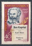 1967 LP661 100 de ani de la aparitia lucrarii Capitalul de Karl Marx, Istorie, Nestampilat
