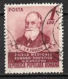 România - 1952 - LP 322 - Zilele Medicale - serie completă obliterată