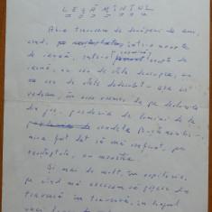 Manuscris olograf Geo Bogza , Legamantul , 7 pagini