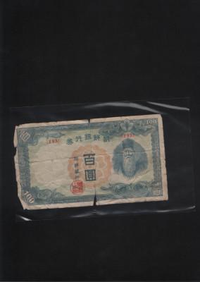 Coreea 100 yen 1947 uzata rupta foto