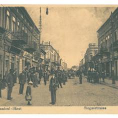 4655 - RAMNICU-SARAT, Buzau, street stores - old postcard, CENSOR - used - 1917