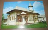"Carte Postala - Romania - Manastirea Sucevita ""CP147"""