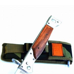 Cutit briceag inscriptionat AK-47 CCCP 34 cm, husa camuflaj din material textil
