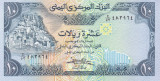 Bancnota Yemen 10 Riali (1983) - P18b UNC