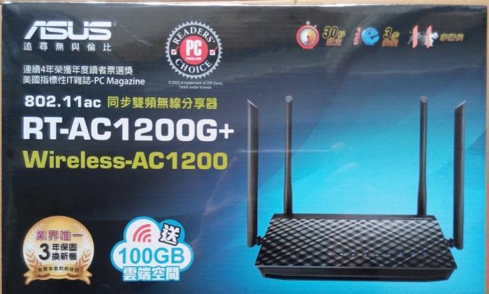 Router Wireless ASUS AC1200G Plus, Dual-Band, Gigabit