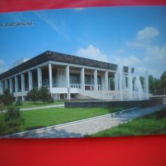 HOPCT  57769 TEATRUL OPERA SI BALET -CHISINAU MOLDOVA BASARABIA -NECIRCULATA