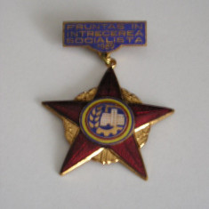 BIC - 72 - COMUNISTA - INSCRIPTIA FRUNTAS IN INTRECEREA SOCIALISTA - ANUL 1966