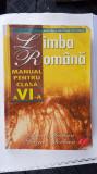 LIMBA ROMANA CLASA A VI A -ANCA SERBAN , EDITURA ALL