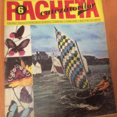 RACHETA CUTEZATORILOR  Nr 6  ( Anul 3  ) Iunie 1971