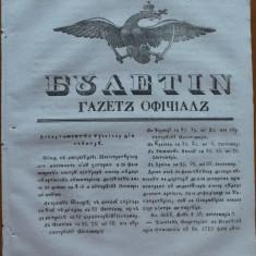 Ziarul Buletin , gazeta oficiala a Principatului Valahiei , nr. 37 , 1839