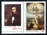Romania 2018, LP 2181 b, Renasterea Romaniei Tattarescu, cu vigneta stanga, MNH!, Arta, Nestampilat