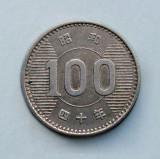 JAPONIA  -  100 Yen 1965  -  Shōwa  -  Argint 4.8 g