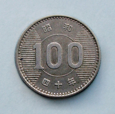 JAPONIA - 100 Yen 1965 - Shōwa - Argint 4.8 g foto