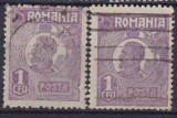 TIMBRE FERDINAND 2 x 1 LEU, Regi, Stampilat