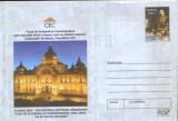 Intreg pos plic nec 2003 - CEC Bank - 140 de ani de existenta - Sediul Central