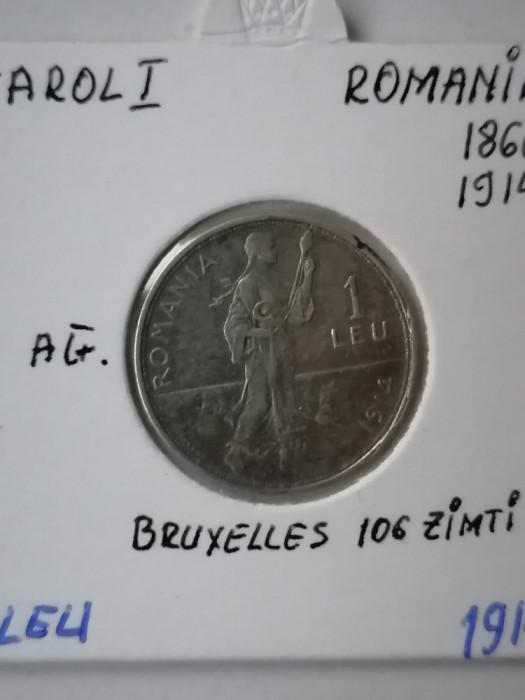 Moneda România 1 leu 1914 Bruxelles.