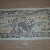 500 lei1947 Fals De epoca 2 Stampile