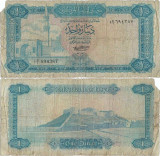 1971, 1 dinar (P-35a) - Libia!