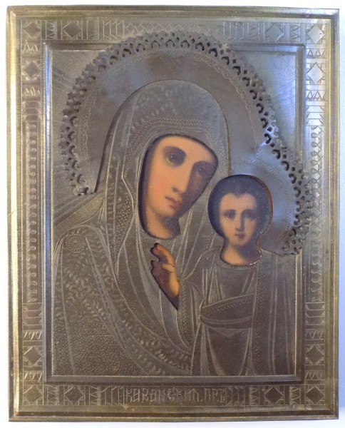 MAICA DOMNULUI DIN KAZAN, ICOANA RUSIA CU FERECATURA, SECOLUL XIX