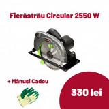 Fierastrau circular STROMO SC2550 Italia, 2550W