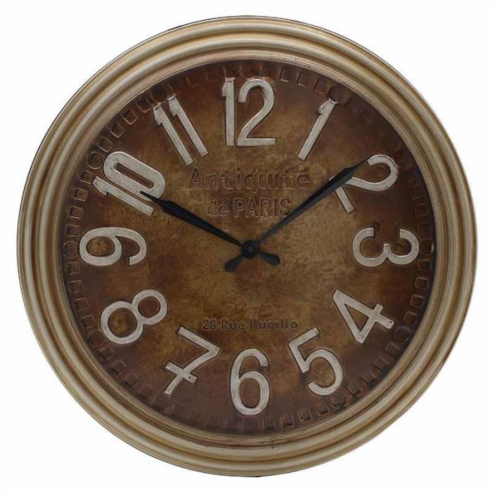 Ceas de perete Dream, metal, multicolor, diametru 63 cm