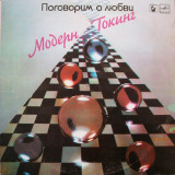 Modern Talking  – The 2nd Album (LP - Rusia - VG), VINIL
