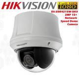 Cumpara ieftin Camera IP PTZ 2.0MP, zoom optic 15x - HIKVISION DS-2DE4215W-DE3