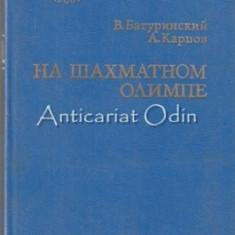 Pe Olimpusul Sahului - V. Baturinsky, A. Karpov