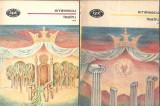 Teatru - Eminescu ( 2 volume )