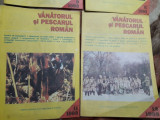 Lot 12 revista vanatorul si pescarul roman 1993,stare Foto,T.GRATUIT