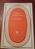 TEATRU  MIHAIL SEBASTIAN