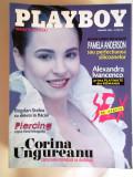 Cumpara ieftin REVISTA '' PLAYBOY '' IANUARIE 2000 , CORINA UNGUREANU