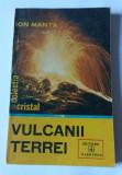 Vulcanii Terrei