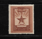 "ROMANIA 1952 - MEDALIA "" SECERA SI CIOCANUL"" - MNH - LP 324"