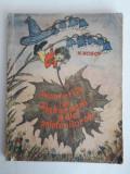 Aventurile lui Habarnam - N. Nosov / C00P, Alta editura